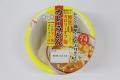 糖質0カロリーオフ麺カレーうどんカップ