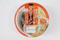 糖質0カロリーオフ麺醤油ラーメンカップ