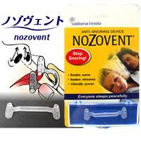 ノゾヴェント