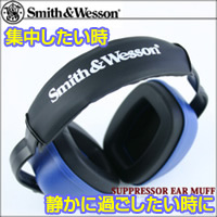 Smith��Wesson �T�v���b�T�[�C���[�}�t