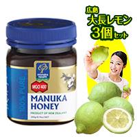 広島レモン3個+マヌカハニー