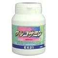 グルコサミン EX21