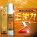 薬用 スペラゲン707 毛神力Σ トニック 70ml【医薬部外品】