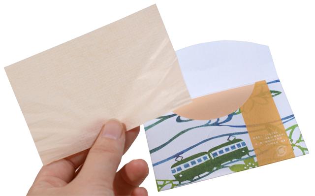 香守 あぶらとり紙
