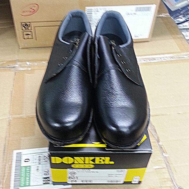 ドンケル・安全靴