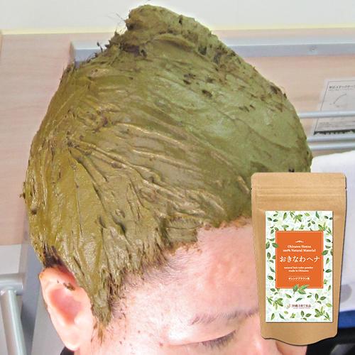 天然ヘナ100%白髪染め