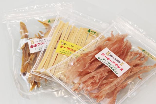 国産材料を使い、丁寧に1つ1つ手作りしています☆ターキーアキレス・チーズスティック・おさつスティックの3点セット。セットでお得になっています♪