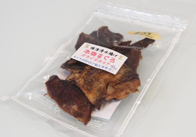 国産材料を使い、丁寧に1つ1つ手作りしています☆栄養価がとても高く、DHAを豊富に含むまぐろをスライスしました。