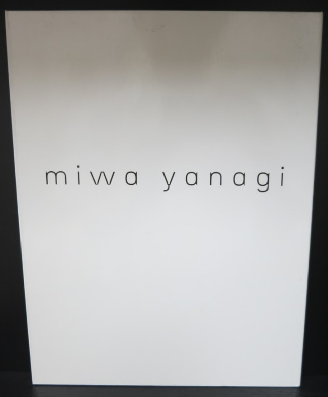 やなぎみわ Miwa Yanagi: Deutsche Bank Collection