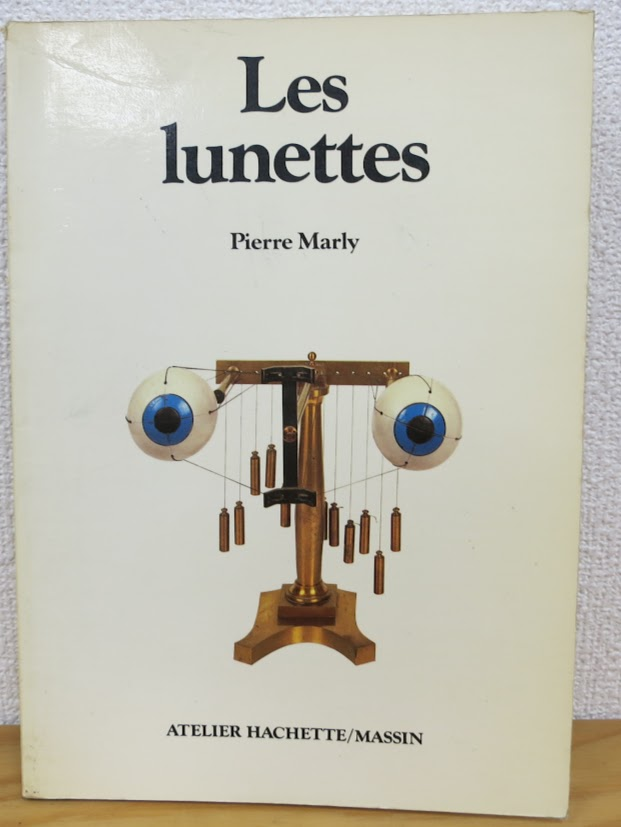 Les lunettes by Pierre Marly