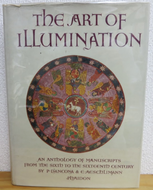 The Art of Illumination by P. D'Ancona & E. Aeschlimann