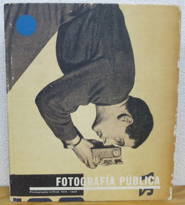 Fotografia Publica Photography in Print 1919-1939