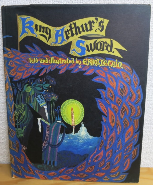 King Arthur's Sword by Errol Le Cain
