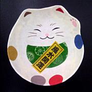 小豆招き猫トレー