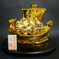 七福神宝船ゴールド