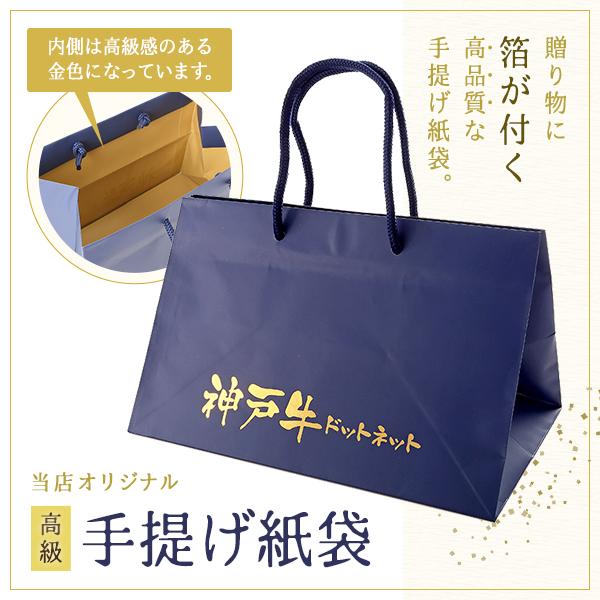 ◇高級 手提げ紙袋◇ギフトを手渡しされる方におすすめです!