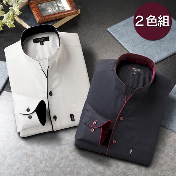 変化衿パイピング ダンディシャツ(同サイズ2色組)