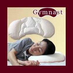 快眠枕ジムナスト
