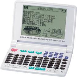 シチズン 電子辞書 モビディクト ED2000