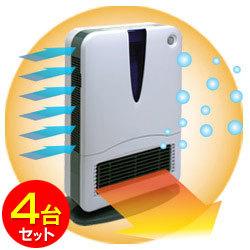 トイレ暖房&脱臭器(マイナスイオン付き) 4台セット【送料無料】【新聞掲載】今期完売しました。