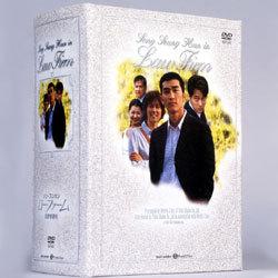 ソン・スン ホンロー・ファーム DVD-BOX【送料無料】の画像