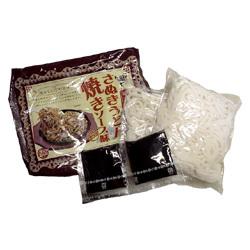 麺工房さぬきうどんシリーズ(2食入×12)☆讃岐うどんのモチモチの食感!の画像