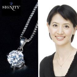 1.79ctCZダイヤモンドペンダント(8mm淡水パールプレゼント)【新聞掲載】エクセレントカットの美しい輝きは本物です。の画像