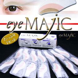 アイマジック☆モデル・アゲ嬢・タレントも多数使用!新感覚のアイシャドウの画像