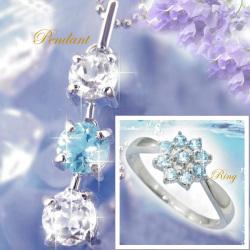 アクアマリンスリーポイントペンダント&リングセットI-9117☆幸せな結婚を象徴する美しいブルーの透明石の画像