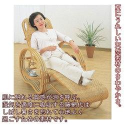【メーカー直送・代引不可】三つ折寝椅子☆夏にうれしい天然素材のさわやかさ。の画像