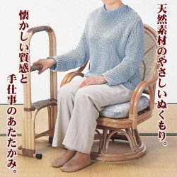【メーカー直送・代引不可】ステッキ☆座椅子や寝床から自力でヨイショ!の画像