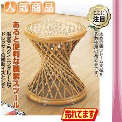 【メーカー直送・代引不可】籐フレームスツール☆あると便利な籐製スツールの画像