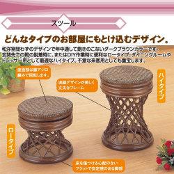 【メーカー直送・代引不可】籐回転スツール・ハイタイプ☆座面が360度回転する籐製スツールですの画像