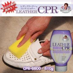 レザーCPR革の救命士510g・CPR-6800☆米メディアで大人気のリンダ・コブが大絶賛のレザーケア製品!の画像