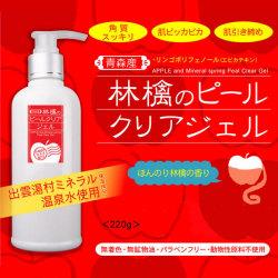 ≪完売≫青森産 林檎のピールクリアジェル☆いらない角質のみを優しくスッキリ!潤い溢れるなめらか素肌に!