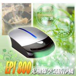 光触媒採用型 アロマ空気清浄機EPI-800☆小さなお子様や大切な家族のためにお部屋にきれいな空気を!の画像