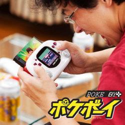 <<完売>>携帯型FC互換機 ポケボーイ☆懐かしのゲームが再び楽しめる!