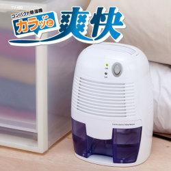 《完売》コンパクト除湿機 カラっと爽快☆ジメっとした湿気を強力除湿&消臭!