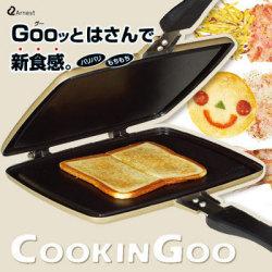 Gooッとはさんで新食感! 【COOKINGOO】☆家で食べるのが楽しくなる!内食グッズの画像