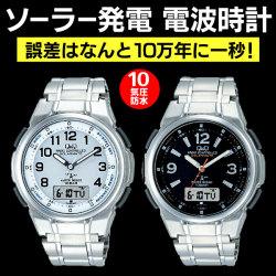 《完売》シチズン ソーラー電波時計【CWS5-1 CWS5-2】