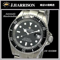 <<完売>>ジョンハリソン 腕時計 JH-010☆ジョンハリソンらしい存在感あふれるスタイリッシュな腕時計!&#8221; border=&#8221;0&#8243; /></a></p> <p class=