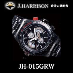 <<完売>>ジョンハリソン 自動巻き 腕時計 JH-015BKW【送料無料】☆ジョンハリソンらしい存在感あふれるスタイリッシュな腕時計!&#8221; border=&#8221;0&#8243; /></a></p> <p class=