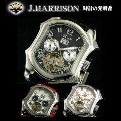 《完売》ジョンハリソン 腕時計 BA-007☆J.HARRISONらしい、スタイリッシュな時計!