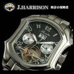 <<完売>>ジョンハリソン 腕時計 BA-007☆J.HARRISONらしい、スタイリッシュな時計!&#8221; border=&#8221;0&#8243; /></a></p> <p class=