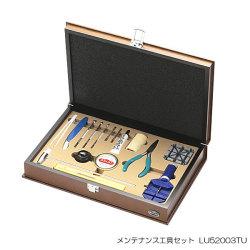 《完売》【Es'prima】エスプリマ 時計工具メンテナンス16点セット☆ベルトのサイズ調整や簡単な電池の交換ならこれでバッチリ!