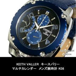 <<完売>>KEITH VALLERキースバリーマルチカレンダーメンズ腕時計K08【送料無料】☆ロンドンのデザイナー、キースバリー圧倒的な存在感!&#8221; border=&#8221;0&#8243; /></a></p> <p class=