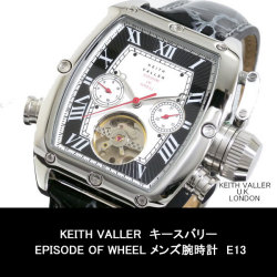 KEITH VALLERキースバリーEPISODE OF WHEELメンズ腕時計E13【送料無料】☆ロンドンのデザイナー、キースバリー個性溢れるデザイン!