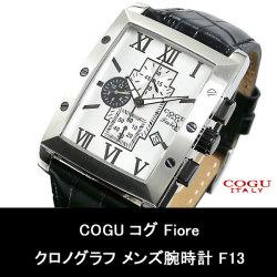 COGUコグFioreクロノグラフメンズ腕時計F13【送料無料】☆グッチの孫ブランド!イタリアらしいスタイリッシュなデザイン!の画像