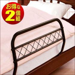 ベッドガード(専用カバー付)2個セット☆布団がズレ落ちないから朝までぐっすり!ダイジェストの画像