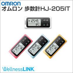 オムロン 歩数計 HJ-205IT☆WellnessLINK対応。敬老の日健康の画像